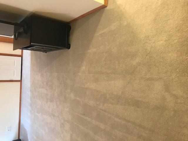 cheap Carpet Installation